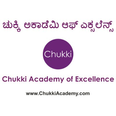 ChukkiAcademy- Tally Training Institute in Tumkur-500x500